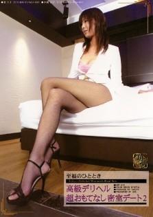 长脚网袜美熟女密室高级接待服务内射