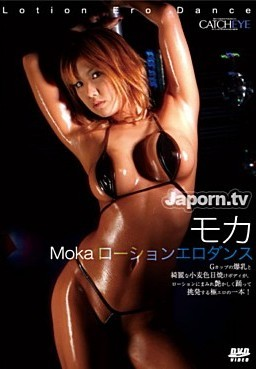 moka爆乳美少女完全失神-乇力