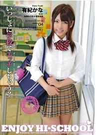 enjoy hi-school 04有�o