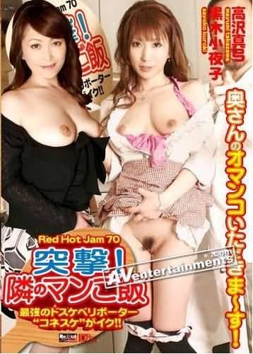 red hot jam系列美女vol.70高�徽婀�