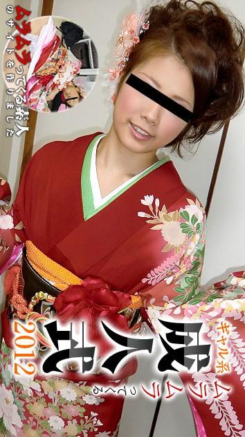 最新muramura581系成人式2012