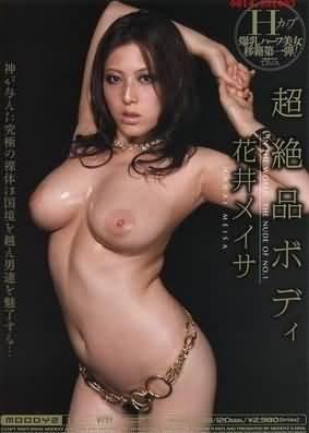 超�~品大乱狂sex-花井