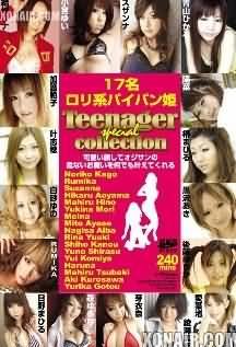 美国青少年特别收集的日本17位女优