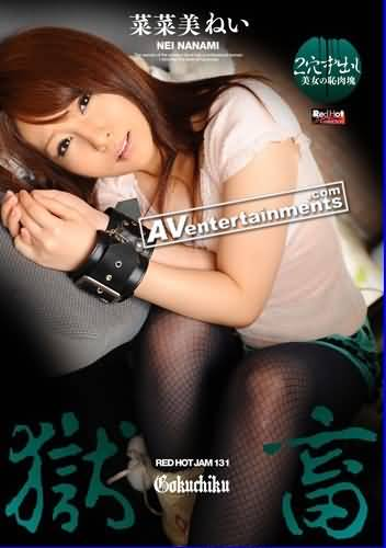 red hot jam vol.131�z畜2穴中出-菜菜美