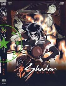 影shadow1-4(全)