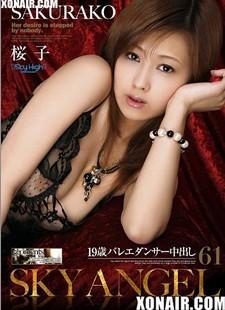 空天使系列19岁3p中出-sakurako樱子