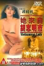 她来自胡志明市