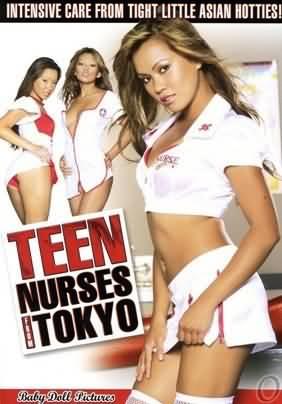 teen nurses from tokyo东京小护士