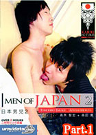 MEN OF JAPAN 2 Part.1 男同猛片