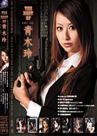 THE BEST OF 青木玲