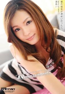 如果我的女友是遥めい 最高級のAV女優 遥めい爱川美里菜