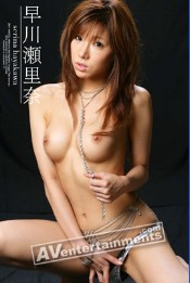 空天使 Blue Vol.2 早川瀬里奈 Serina Hayakawa