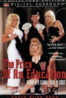性教育的价格