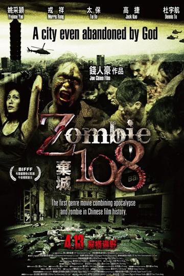 ��城Z-108【无码】