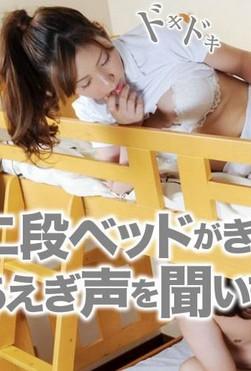 发情的妹妹【无码】【高清】【★】