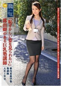 职女File 16(中文字幕)