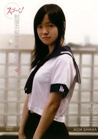 非常适合制服扮演的可爱少女