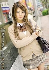 东京三星女子校生5