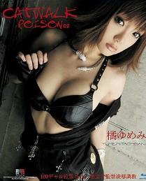 极上美乳美女拉致监禁淩辱 Catwalk Poison Vol.08