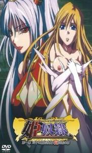 HD姫奴隶 牝堕双子的王女 02