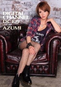 歌姫 DIGITAL CHANNEL 109