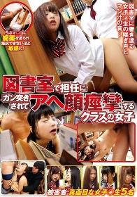 在图书馆班主任枪扎被脸痉挛的同学的女生