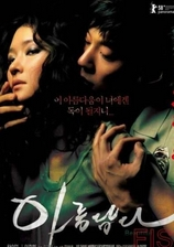 韩国三级 美丽 Beautiful 高清版