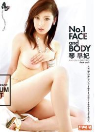 No.1 FACE and BODY