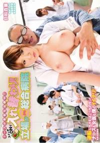DVDES-392 护士对患者的治疗