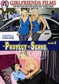 保护与服务2