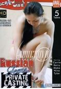 打造俄罗斯美少女