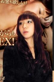 XXX-AV 21787 素人乳头性感带 男友罪恶的SEX