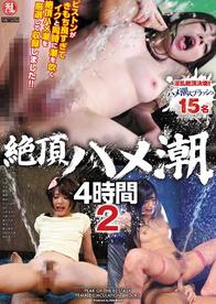 TYWD-059 淫乱女人绝顶高潮4时间
