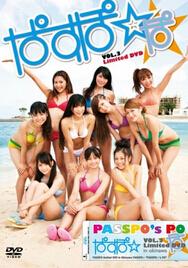 LPDD-1069 PASSPO 泳装美女海滩写真