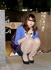 10musume 102114_01 错过末班车的现役女大学生