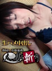 C0930 hitozuma0914 木下恵美 Emi Kinoshita