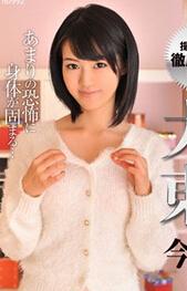 Tokyo Hot n0992 大泣东热出道 Yu Imamura