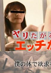 asiatengoku 0418 充满欲望的淫荡家庭教师