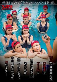 VRTM-013 泳池纯真无垢的女子校生