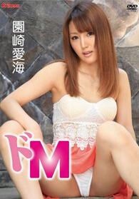 KDM-482 M 园崎爱海