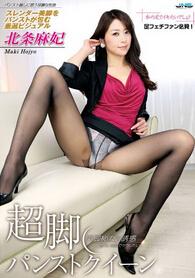 HXAK-009 超脚连裤袜女王 9