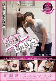 HJT-009 NOT LOVE 新感觉