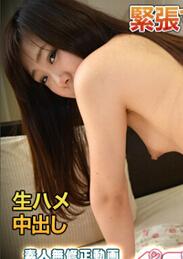 H4610 ori1321 草野由加里 Yukari Kusano