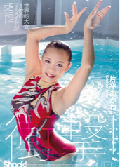 TEK-062 冲击!世界大会第1位的美人鱼MUTEKI出道