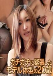 xxx-av 21827 魅力模特身材的20岁女子大生