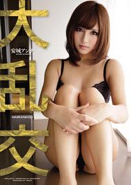 IPZ-049 大乱交