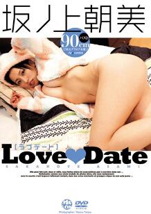 OME-131 恋爱约会