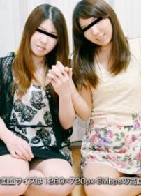 1000giri 150119 甜蜜同性恋情侣的3P