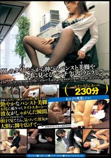 MUGON-131 紧身迷你裙OL的连裤袜美腿