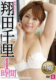 MLW-5016 美熟女精选4时间